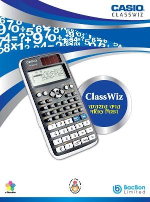 CASIO Classwiz User Book