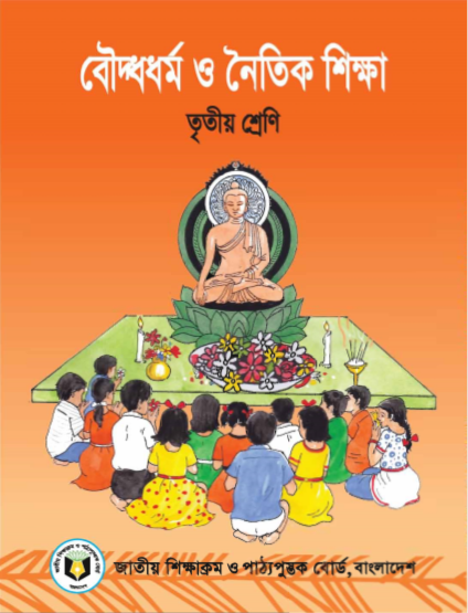 Buddhist and Moral Education